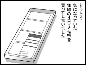 50_2_1.jpg
