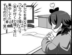 50_2_2.jpg
